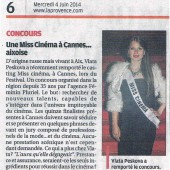 miss-cinema-festival-cannes-juin2014-feminin-pluriel