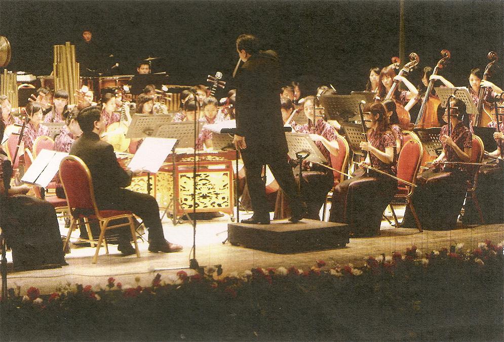 Orchestre HUAXIA par Féminin Pluriel