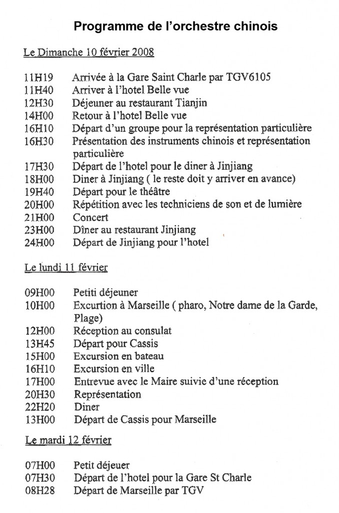 Programme orchestre chinois HUAXIA