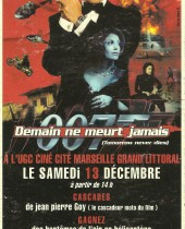 cinema-avant-premiere